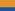 Fluo Orange/Royal