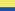Hi-Vis Yellow/Royal Blue