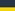 Dark Blue/Yellow