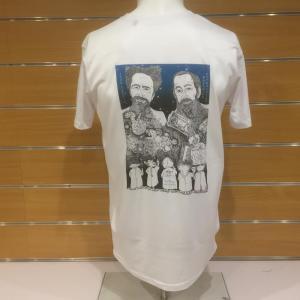 d4e4b88b50e T-shirt blanc personnalisé en impression directe